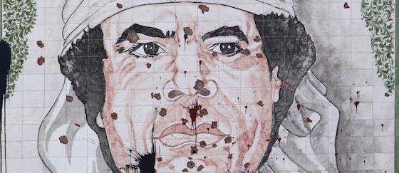 portrait kadhafi